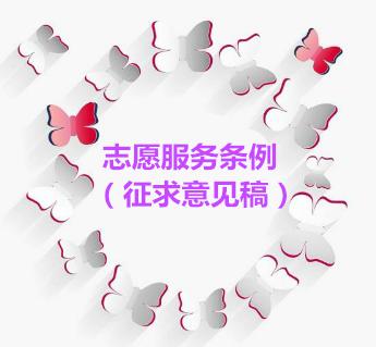 QQ图片20160508113637.png